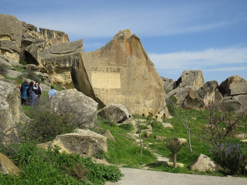 entrance to Gobustan